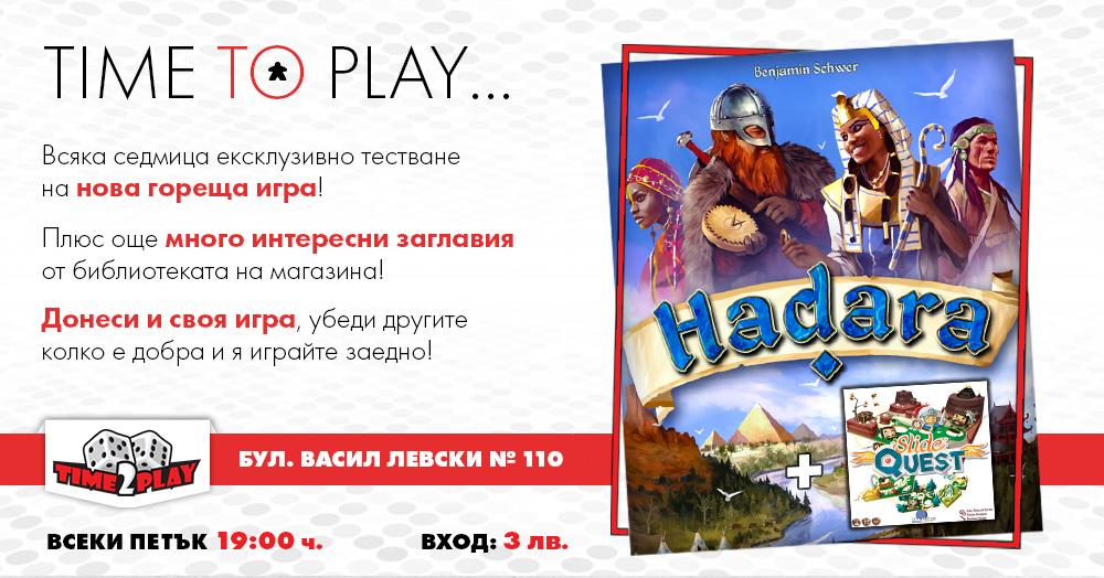 Time to Play Hadara