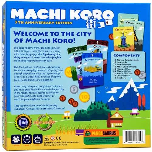 Machi Koro (5th Anniversary Edition) - настолна игра