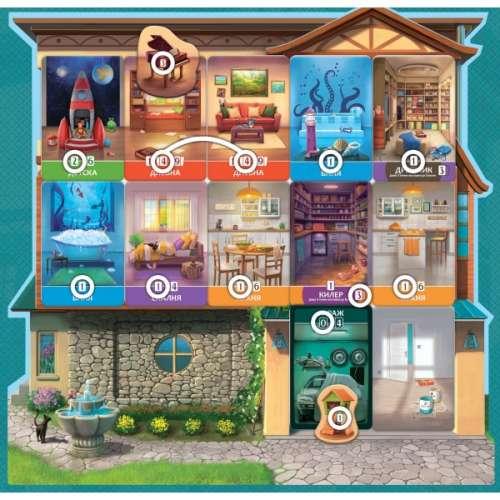 Дом мечта (Dream Home) - настолна игра