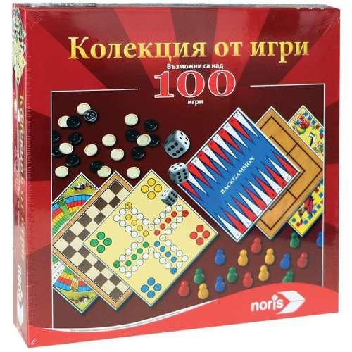 Колекция от класически настолни игри