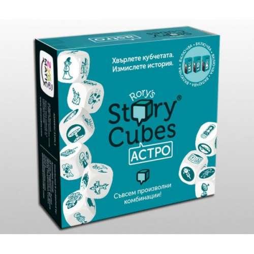 Rory's Story Cubes: Астро - настолна игра