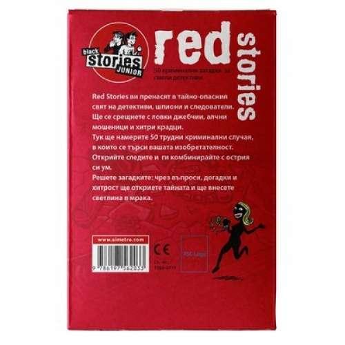 Black Stories Junior: Red Stories - настолна игра