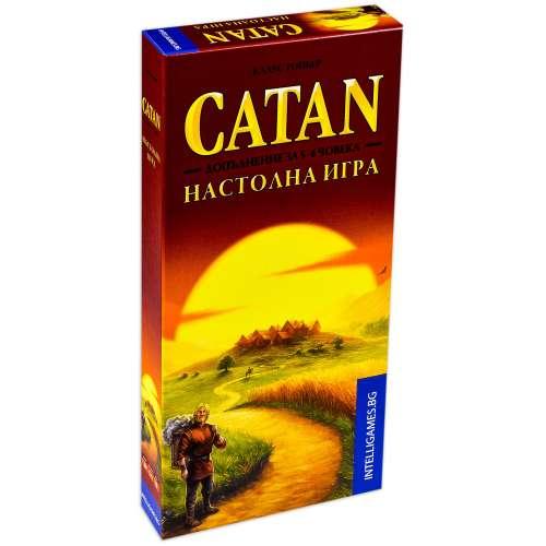 Catan: Допълнение за 5 & 6 играча - разширение за настолна игра