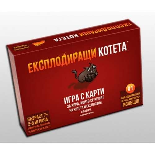 Експлодиращи котета (Exploding Kittens) - настолна игра